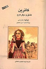 book covers Iran